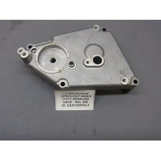 COVER ENGINE 11371-18H00-000  - GSX 1250